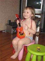 Я играю и пою, очень здорово живу...