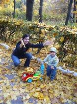 Золотая осень мамы и малыша