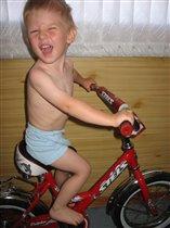 Я рад, что  у меня теперь есть велосипед!!!