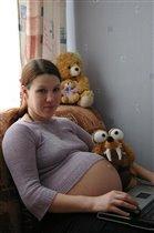немножко беременна
