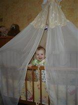 Маленькая мисс счастья