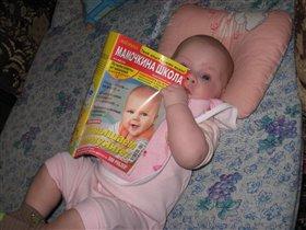 Интересный журнал