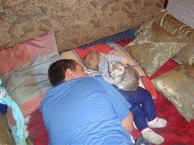 С папой уморились и кот тоже!