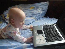 Маленький программист