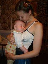 с мамой и надежнее и теплее