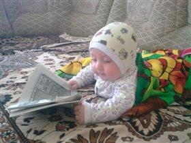ну и что там за новости дня?))