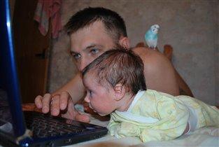 'Что же там папа делает? Надо проверить!'