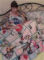 Волшебное одеяло