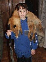 Удачной охоты сын......