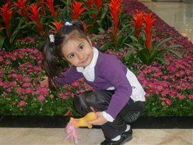 Мой цветочек!