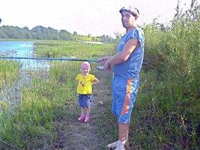 Мой папка - самый лучший в мире рыбак!!!