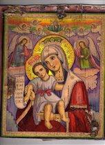'Достойно Есть'икона Пресвятой  Богородицы