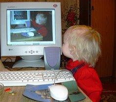 Начинаю изучать комьютер