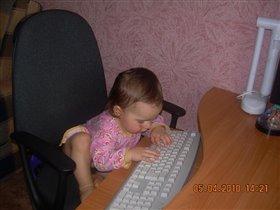 Варюшка хакер