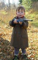 Юный охотник