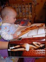 почитаем папин журнал :) пока он не видит