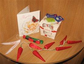 подарки от Тани-Маркуши