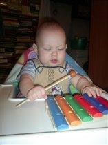 Юный музыкант.