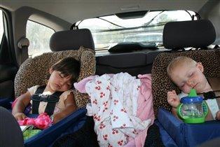 Если слишком долог путь, не мешает нам вздремнуть!