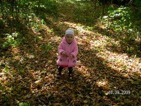 я в лесу!!!!!!!!=)