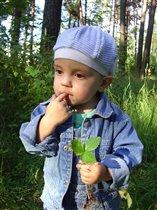 НЯМ! И НЕТУ ЗЕМЛЯНИЧКИ))))