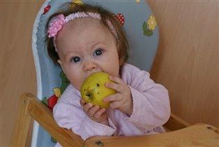 Яблочко, я тебя съем целиком!