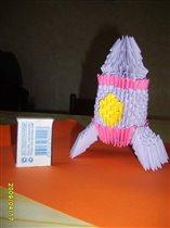 Ракета ко дню космонавтики (модульное оригами)