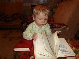 подтверждение на конкурс  с книгой в руках
