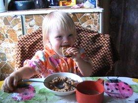Лиза кушает.