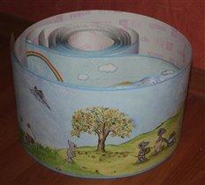 Бордюр декоративный для детской - ОТДАМ