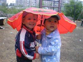 Нам не страшен дождь и гром, если вместе мы в 2ём.