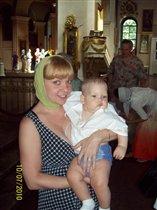 а меня только что покрестили))))