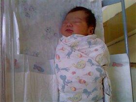 Я родился!