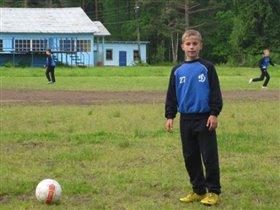 сынуля футболист