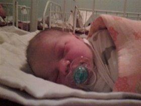 Наш сынулик родился пару часов назад