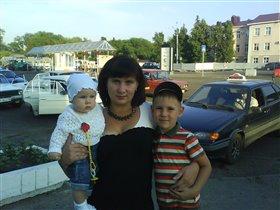 Аришка и Кирюшка!