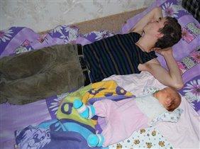 с папой спится сладко
