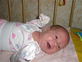 Первая улыбка..)))