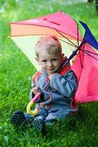Я под зонтиком сижу!