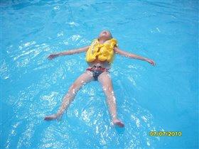 перерыв между заплывами!