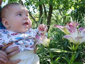 первый в жизни цветочек