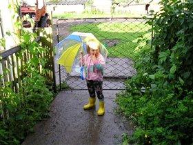 После дождичка в четверг...