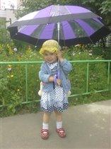 Дождика не боюсь!я хожу всегда с зонтиком!
