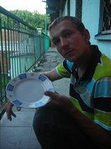 с тарелкой