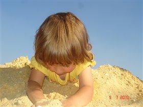 Я на солнышке лежу и песочек ворошу))