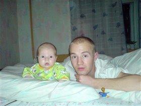 Папа с сыном!