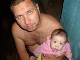 Ну,конечно,только папина дочка!!!!