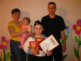Два сыночка и лапочка дочка - вот оно, счастье :)