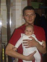 Я и мой папа