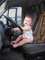 Юный водитель!